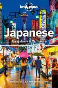 Link to an enlarged image of Lonely Planet Japanese Phrasebook & Dictionary (Lonely Planet. Japanese Phrasebook) (9th RFC Paperback + )