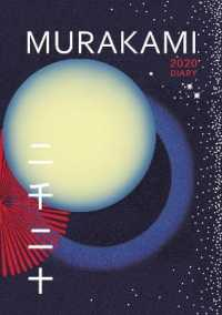 Link to an enlarged image of Murakami 2020 Diary (DRY)