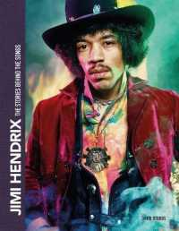 Link to an enlarged image of Jimi Hendrix (Stories Behind the Songs)