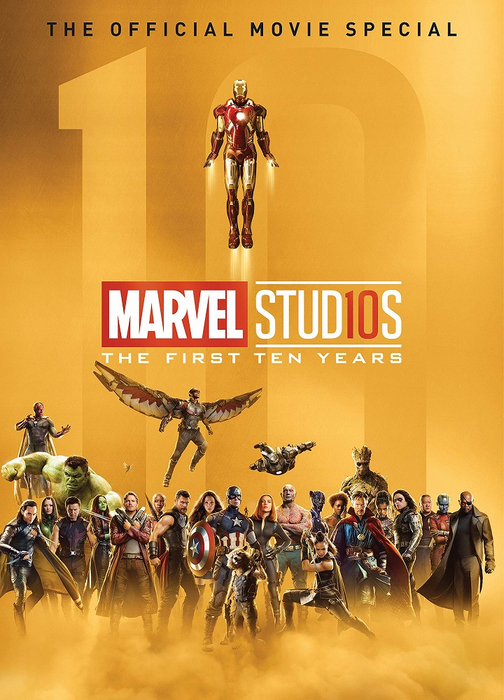 Marvel Studios the First Ten Years by Titan Magazines (COR)