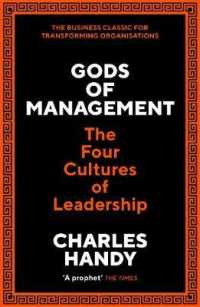 Link to an enlarged image of Gods of Management : The Four Cultures of Leadership -- Paperback / softback (Main)
