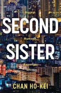 Link to an enlarged image of Second Sister -- Paperback (English Language Edition)