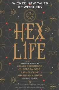 Link to an enlarged image of Hex Life : Wicked New Tales of Witchery (Reprint)