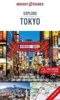 Insight Explore Tokyo  9781789191516