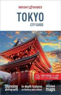 Insight Guides City Guide Tokyo 9781789198478