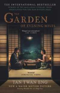 Link to an enlarged image of Garden of Evening Mists -- Paperback / softback (Tie-In - F)