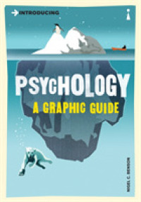 Link to an enlarged image of Introducing Psychology : Graphic Design