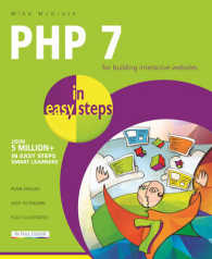 PHP 7 in Easy Steps (In Easy Steps) by McGrath, Mike