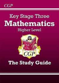 Link to an enlarged image of Ks3 Maths Study Guide - Higher -- Paperback / softback