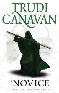 Link to an enlarged image of Novice : Book 2 of the Black Magician (Black Magician Trilogy) -- Paperback / softback