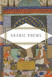 Link to an enlarged image of Arabic Poems -- Hardback (English Language Edition)