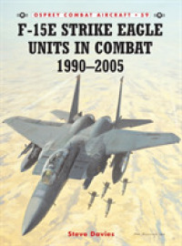 Link to an enlarged image of F-15e Strike Eagle Units in Combat 1991-2005 (Osprey Combat Aircraft)