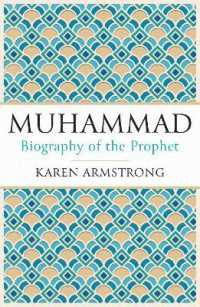 Link to an enlarged image of Muhammad: Biography of the Prophet