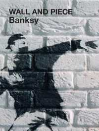 Banksy: Wall and Piece 9781844137879