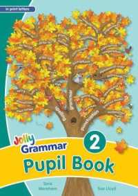 Link to an enlarged image of Grammar 2 Pupil Book : In Print Letters (British English edition) -- Paperback / softback (Student ed)