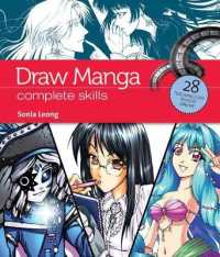Link to an enlarged image of Draw Manga : Complete Skills -- Paperback / softback