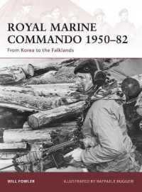 Link to an enlarged image of Royal Marine Commando 1950-82 : From Korea to the Falklands (Warrior)