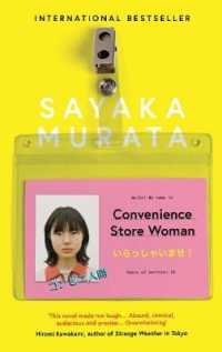 Link to an enlarged image of Convenience Store Woman -- Paperback / softback