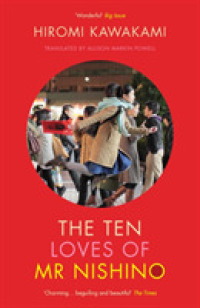 Link to an enlarged image of Ten Loves of Mr Nishino -- Paperback / softback