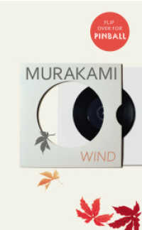 Link to an enlarged image of Wind/ Pinball : Two Novels -- Hardback