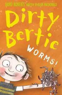 image of Worms! (Dirty Bertie) -- Paperback / softback (UK ed.)