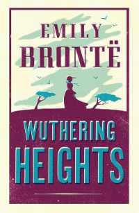 Link to an enlarged image of Wuthering Heights (Alma Evergreens) (Reprint)