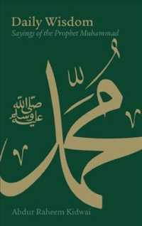 Link to an enlarged image of Daily Wisdom : Sayings of the Prophet Muhammad