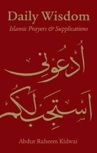 Link to an enlarged image of Daily Wisdom : Islamic Prayers & Supplications (Daily Wisdom)