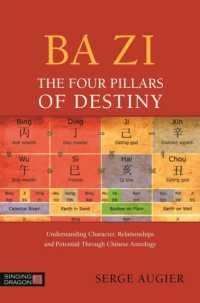 Books Kinokuniya: Calculating the Bazi : The Ganzhi/Chinese