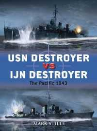 Link to an enlarged image of USN Destroyer vs IJN Destroyer : The Pacific 1943 (Duel)
