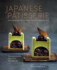 Link to an enlarged image of Japanese Patisserie : Exploring the Beautiful and Delicious Fusion of East Meets West