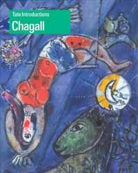 Link to an enlarged image of Marc Chagall (Tate Introductions)