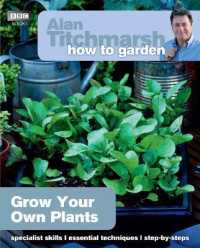 Link to an enlarged image of Grow Your Own Plants (How to Garden)