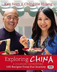 Link to an enlarged image of Exploring China : A Culinary Adventure: 100 Recipes from Our Journey