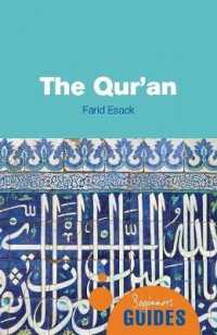 Link to an enlarged image of The Qur'an : A Beginner's Guide (Beginner's Guide)