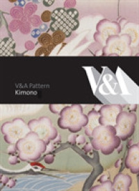 Link to an enlarged image of V&A Pattern Kimono (V&a Pattern) (Hardcover + CD-ROM)