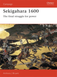 Link to an enlarged image of Sekigahara 1600 : The Final Struggle for Power (Campaign Series, 40)