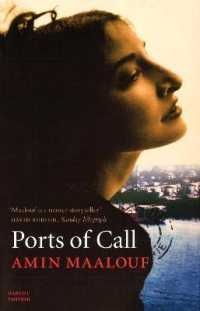 Link to an enlarged image of Ports of Call (Reprint)