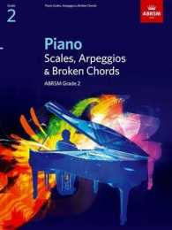 Link to an enlarged image of Piano Scales, Arpeggios & Broken Chords, Grade 2 (Abrsm Scales & Arpeggios) -- Sheet music