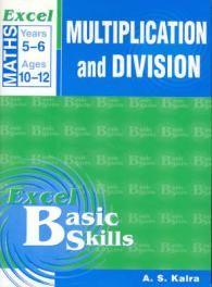 Link to an enlarged image of Maths Support Books Multiplication & Division Years 5 & 6