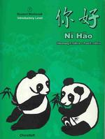 Link to an enlarged image of Ni Hao 1 : Introductory Level (3rd Workbook)