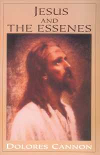 Link to an enlarged image of Jesus and the Essenes