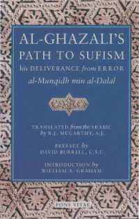 Books Kinokuniya: Al-Ghazali's Path to Sufism : His Deliverance from