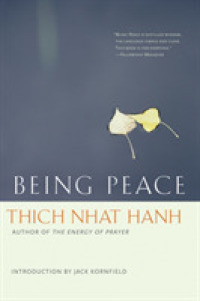 Link to an enlarged image of Being Peace (3rd)