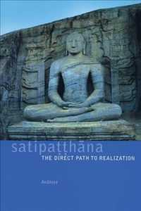 Link to an enlarged image of Sattipatthana : The Direct Path to Realization