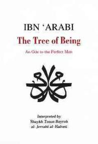Link to an enlarged image of Ibn Arabi : The Tree of Being