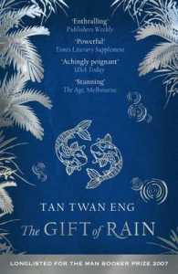 Link to an enlarged image of Gift of Rain -- Paperback / softback