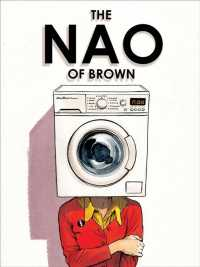 Link to an enlarged image of The NAO of Brown