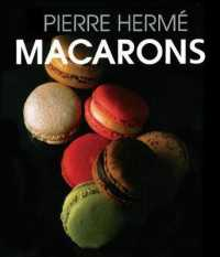 Link to an enlarged image of Macarons (Translation)