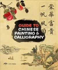 Link to an enlarged image of Guide to Chinese Painting and Calligraphy : Traditional Techniques